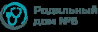 Родильный дом №6 Logo